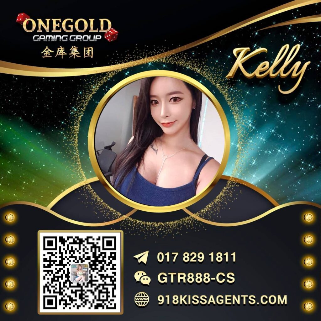 onegold Kelly