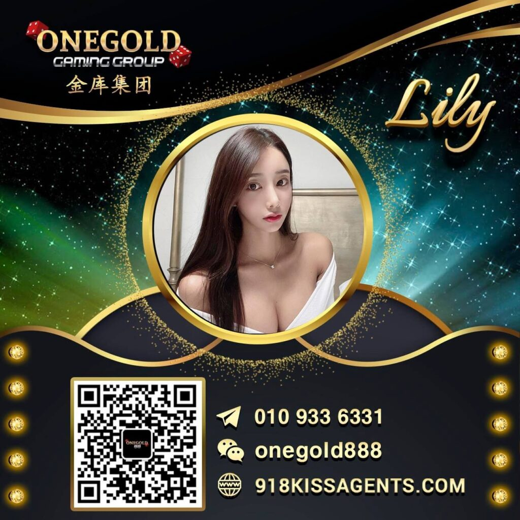 onegold lily